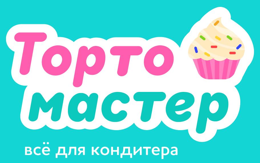 Пищевые красители купить в Москве оптом